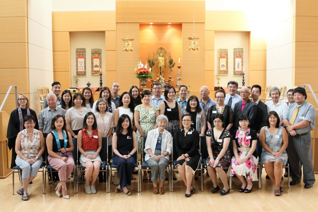 50th Year of the TBC Dana Scholarship