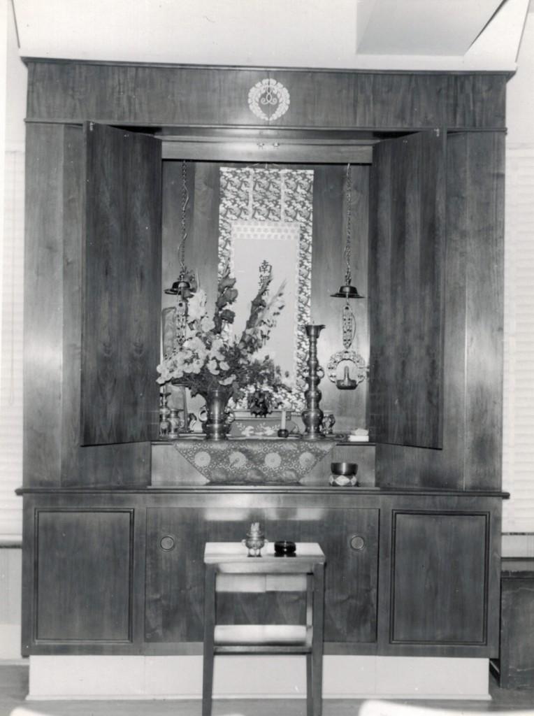 1st temple butsudan