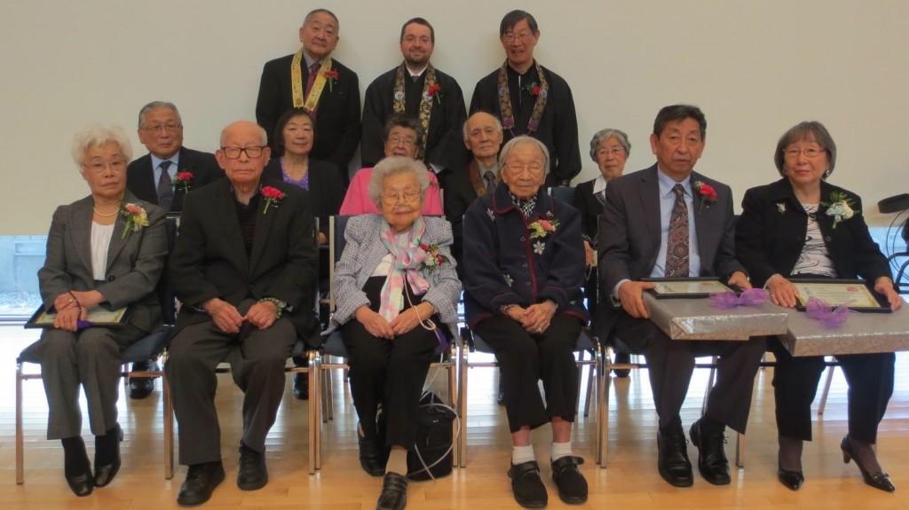 2016 Keirokai Celebration