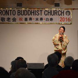 Keirokai March 2016
