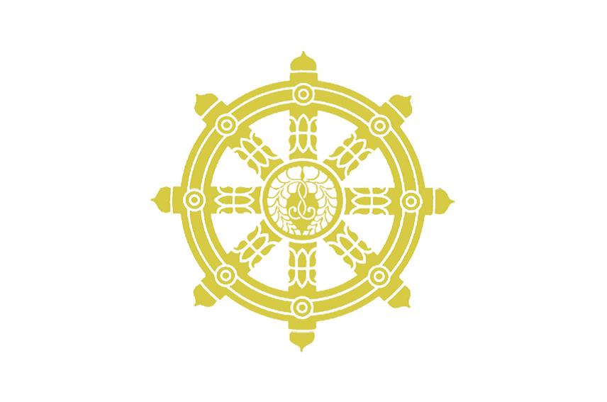 Participate in Sarana Affirmation Ceremony!
