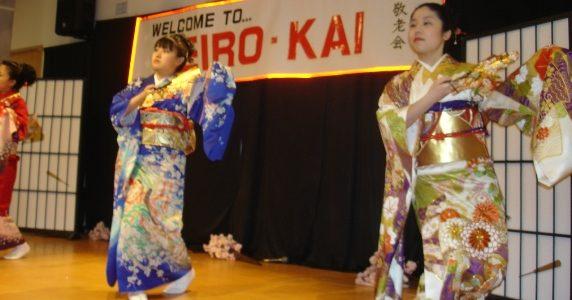 Keirokai performance