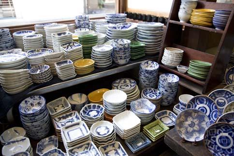 Donate Japanese Items